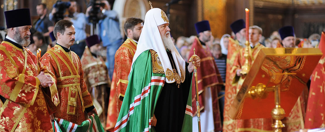 'End of History' Near, Russian Orthodox Patriarch Says Again
