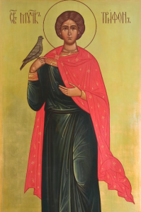 Tryphon Great Martyr
