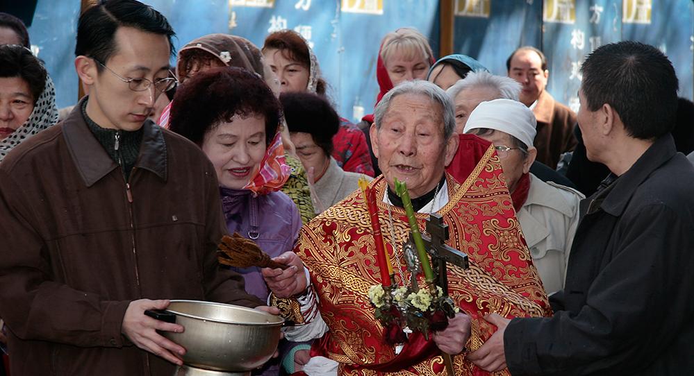 Chinese Orthodox Priest