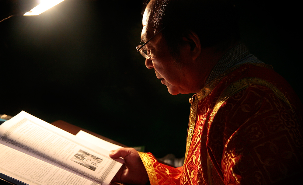 Chinese Orthodox Reader