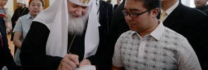 Chinese Orthodox visit Kirill