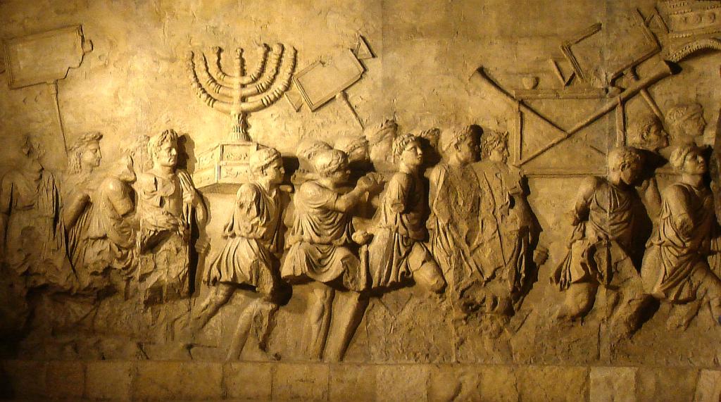 Arch_of_Titus_Menorah