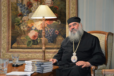 Met. Athanasios of Limassol on the Holy and Great Synod