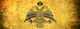 The Byzantine Empire – An Empire or A Republic?