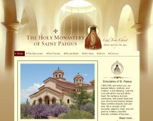 St Paisius Monastery